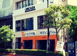 interior shop BICASA 八王子本店