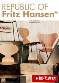 Republic of Fritz Hansen��-��ѥ֥�å� ���� �ե�åĥϥ󥻥�-