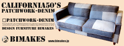 CALIFORNIA50's��SOFA��Patchwork-DENIM
