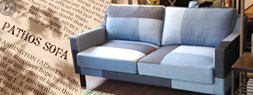 PATHOS SOFA PATCHWORK DENIM BIMAKES�ʥӥᥤ������