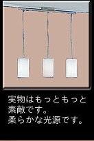 TUBE チューブ 三灯ペンダントライト