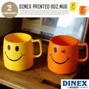 DINEX 8oz PRINTED MUG CUP