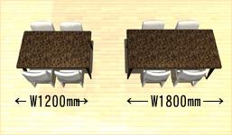 長方形テーブル サイズ画像