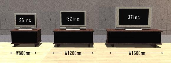 TVボード サイズ画像