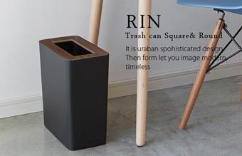 RIN(リン) トラッシュカン角型