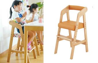 Na-ni High Chair