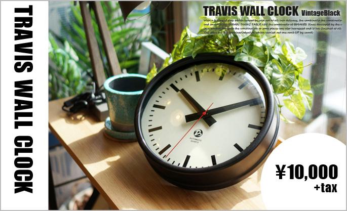 トラヴィスウォールクロック VintageBlack トラヴィス-Vブラック