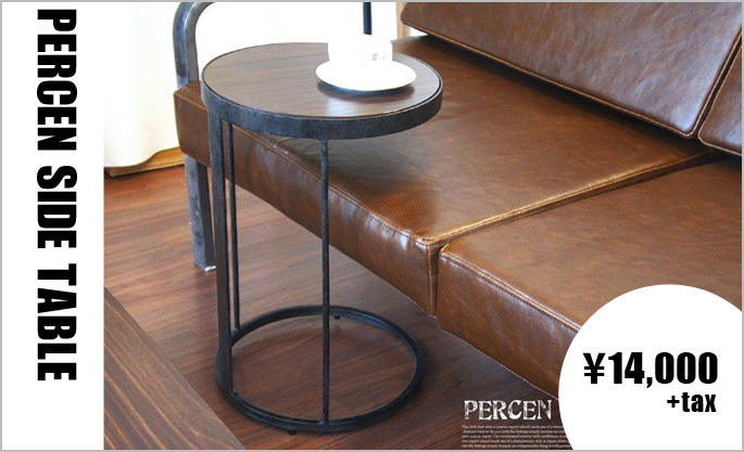 PERCEN SIDE TABLE
