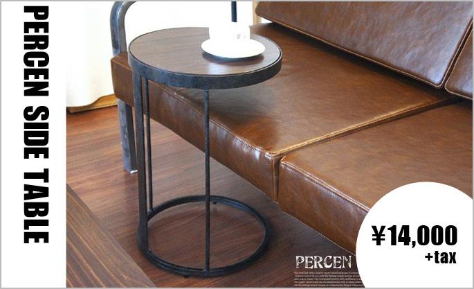 PERCEN SIDE TABLE
