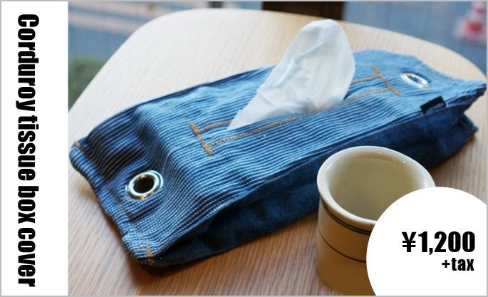 CORDUROY TISSUE BOX COVER