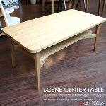 センターテーブル スカー12