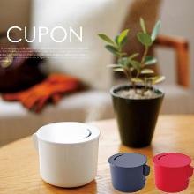 CUPON(カポン)パーソナル加湿器&アロマディフューザー IDEA LABEL(イデアレーベル)