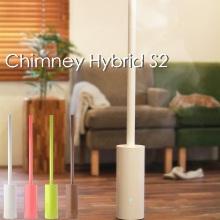 アロマディフューザー チムニーハイブリッドS2(ChimnyamHybridS2) TAKUMI 送料無料