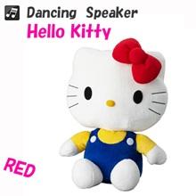 ダンシングハローキティスピーカー(DancingHelloKittySpeaker)