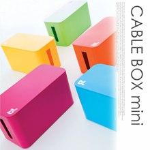 ケーブルボックスミニ(CABLE BOX mini) ブルーラウンジ(bluelounge) ドミニク・シモンズ(DOMINIC SYMONS)