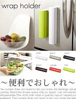 ラップホルダー(wrap holder) イデアコ(ideaco)