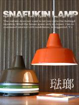 スナフキン ホーロー ランプ(SNAFKIN HORO LAMP)