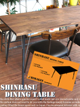 SHINBASU DINING TABLE 135