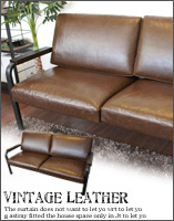 BERARD LEATHER SOFA
