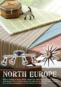 北欧スタイルアイテム一覧
