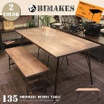 SHINBASU DINING TABLE 135��BIMAKES