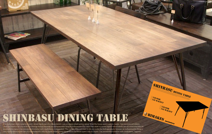 SHINBASU DINING TABLE