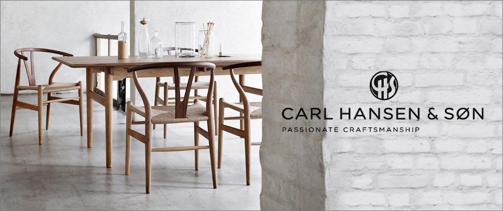Carl Hansen & Son -カール・ハンセン&サン