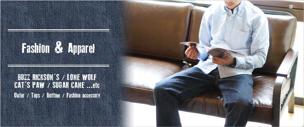 【楽天市場】インテリアショップBICASA(ビカーサ) -Fashion&Apparel (ファッション&アパレル)-