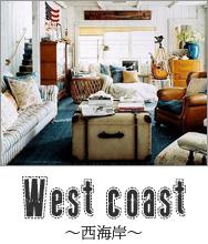 west_coast